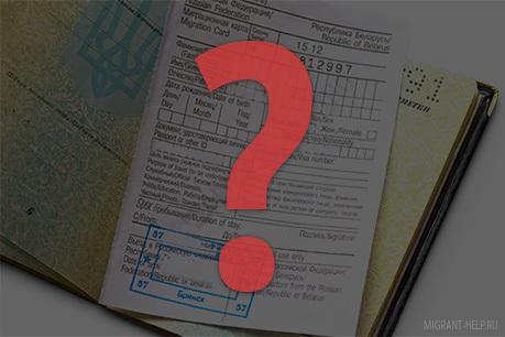 Закон о такси, заполнение путевого листа
